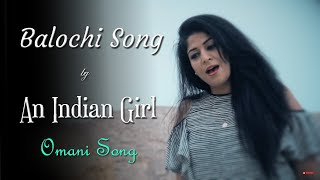 Balochi Song by an Indian Girl | Binona Roy | Latest Omani Song