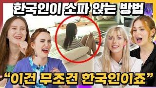전세계 유일하게 한국인만 한다는 특징을 본 외국인들의 …