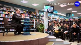 Николай Стариков о войне России с Китаем
