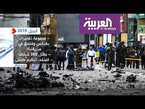قادة الدول الإسلامية يبحثون ملف الهجمات الإرهابية في قمتهم #قمم_مكة