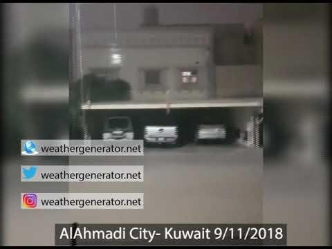 AlAhmadi City - Kuwait 9/11/18