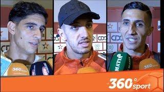 Le360.ma • لاعبوا المنتخب الوطني يوضحون سبب الخسارة أمام الغابون