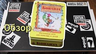 видео Игра Бонанза