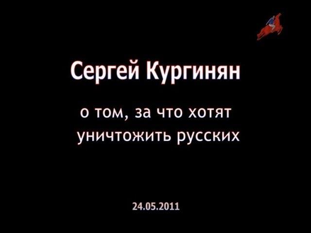 «Русский вопрос» в начале XXI века