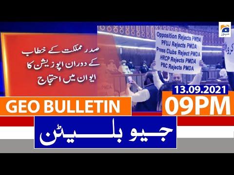 Geo Bulletin 09 PM - 13th September 2021