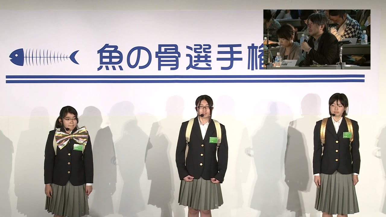 デザセン2015 #02 岐阜総合学園...