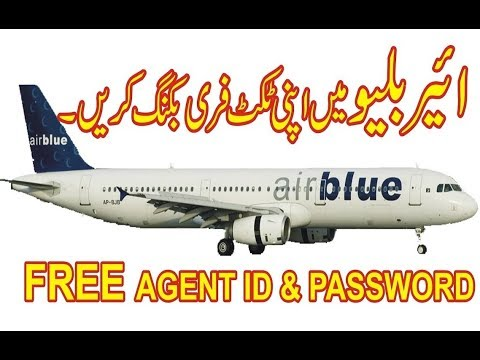 Airblue || How To Book Airblue Ticket 2020