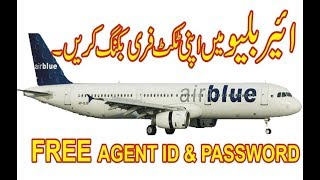 Airblue ||How to book Airblue Ticket || Free Airblue Agent ID And Password