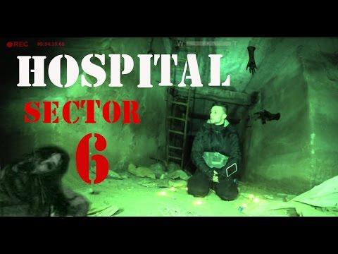 SECTOR 6 - HOSPITAL