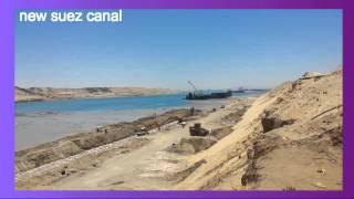 أرشيف قناة السويس الجديدة : 4مايو2015