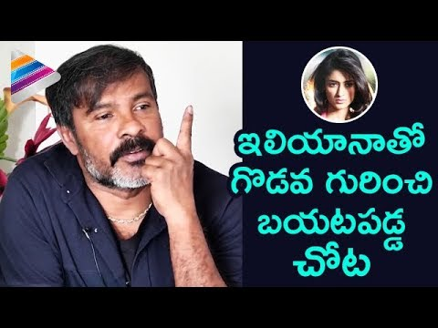 Chota K Naidu Opens Up about Controversy with Ileana | Chota K Naidu  Interview | Telugu FilmNagar