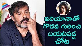 Chota K Naidu Opens Up about Controversy with Ileana | Chota K Naidu  Interview | Telugu FilmNagar