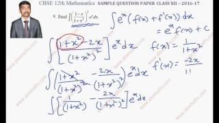 cbse boards question paper solved part 1 sample paper 2016 17