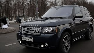 Range Rover, отзыв владельца (трейлер)