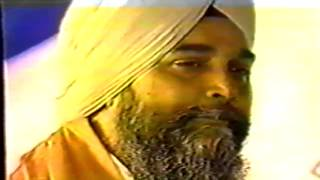Bhai Sadhu Singh Jee (Dehradun Wale) - Daam To Na De Sakoon