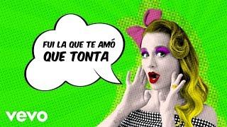 María José - Lo Que Te Mereces (Lyric Video)