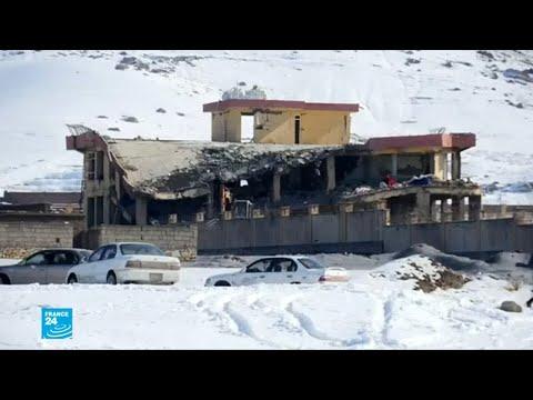هجوم مسلح على مجمع عسكري في إقليم ميدان وردك وسط أفغانستان  - نشر قبل 4 ساعة
