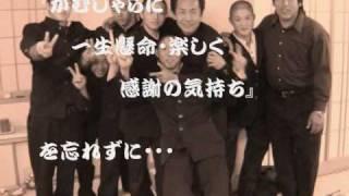 八女スカイホーク球団2009.No5