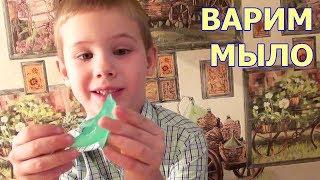 Как сделать мыло ручной работы Мыловарение видео рецепт