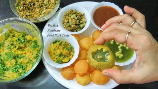 puri chaat recipe in hindi
