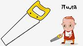 Как приспособить флекс-пен под Новопен-деми? - YouTube