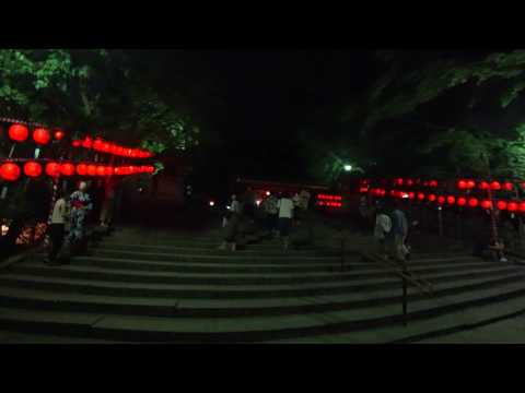 fushimi inari shrine at night - Kyoto power spot