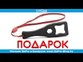 Ключ для крепежного винта GoPro by gopro-shop.by