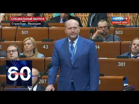 Украина в ужасе