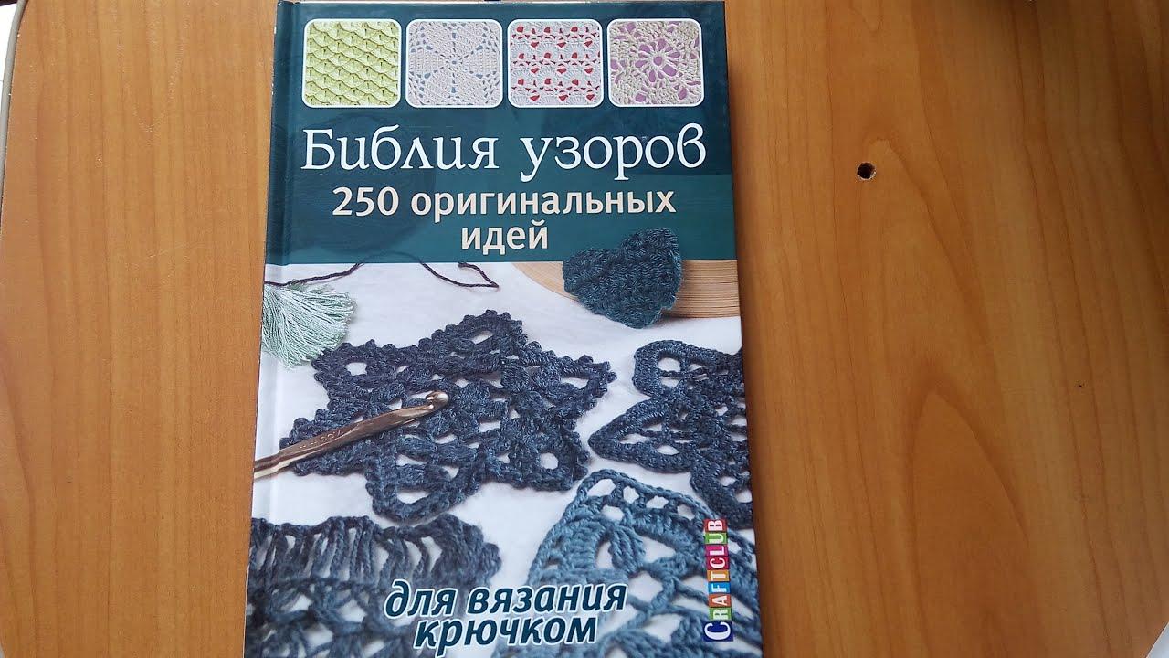 Новогодние подарки для детей работников предприятий за 70