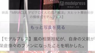 大好きなアイドルの画像を見ながらyoutubeで月30万円稼ぐ方法を知ってい...