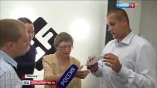 'Бесплатная консультация врача по программе мэрии'  пенсионерку обманули на 100 тысяч рублей