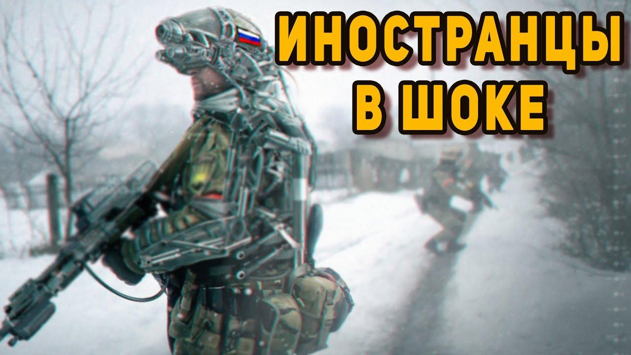Download В США сравнили российский и американский экзоскелеты для солдат будущего