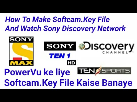 How To Make Softcam Key File on Your Android Mobile Phone & Watch Sony  Discovery Network