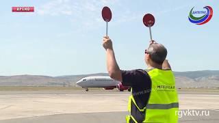 Авиакомпании повысят цены на билеты из-за подорожания топлива