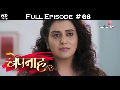 Bepannah - 18th June 2018 - बेपनाह - Full Episode thumbnail