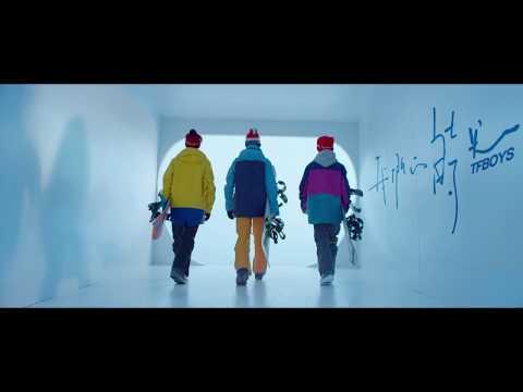 TFBOYS - 《我們的時光》 MV Teaser