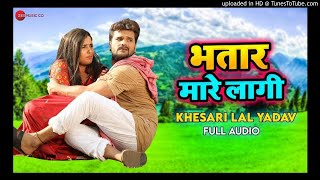 Bhatar mare Lagi Khesari Lal Yadav Full Dholki mix dj jeetu Nagar Sukhapur ghatampur