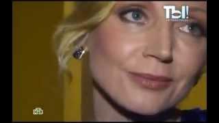 "Кристина Орбакайте на ДР Валерии 17.04.2013 ""Ты не поверишь!"""