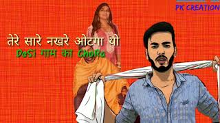 Babyan Ne Hath Dikhale👉Sonika Singh|Amit Dhull| New Hr whatsApp status by Pradeep Gurwan #