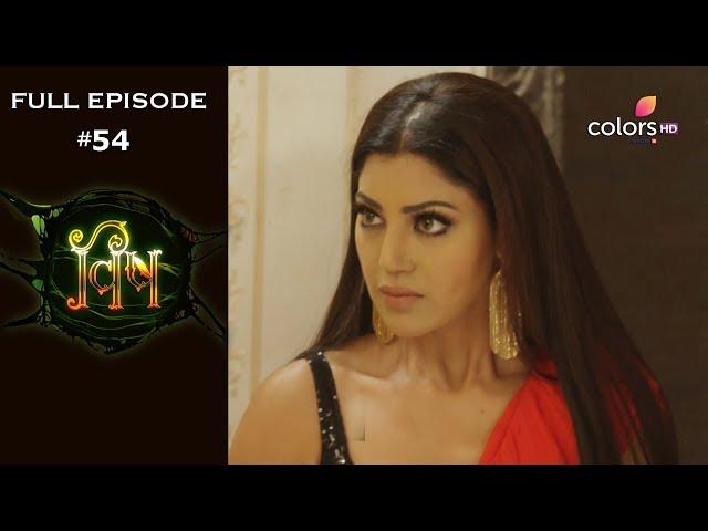 Vish - 22nd August 2019 - विष - Full Episode