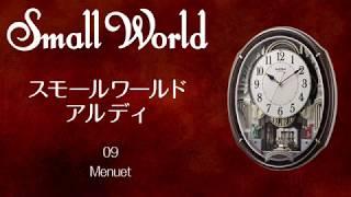 スモールワールドアルディ 隠し曲集 アルディ 検索動画 13