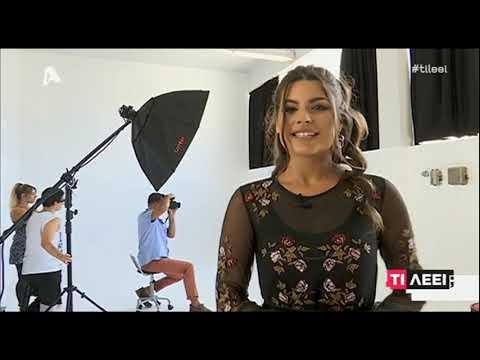 alterinfo.gr - Η «Άννα» του Τατουάζ απαντάει σε 30 ερωτήσεις στην εκπομπή «Τι λέει;» του Alpha