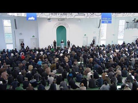Friday Sermon (Urdu) 17 November 2017: The Need for The Imam