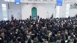 Friday Sermon (Urdu) 17 November 2017: The Need for The Imam
