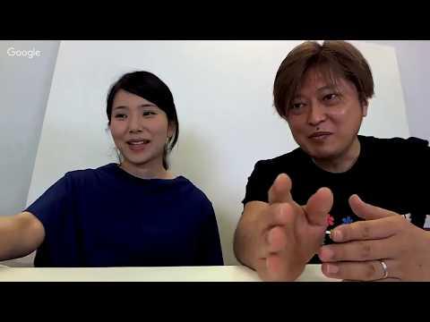 Japanese Webmaster Office Hours(ウェブマスター オフィスアワー 2018 年 4 月 25 日)