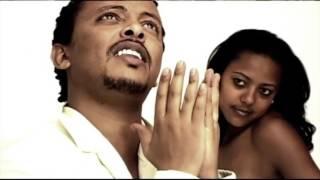 Tesfalem Arefaine (korchach ) - Heiwan - ( New Eritrean Music )