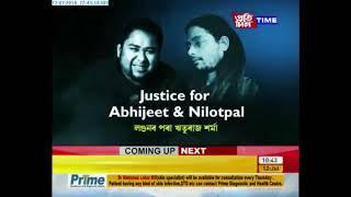 Download Video Abhijeet & Nilotpal - Seeking Justice from London MP3 3GP MP4