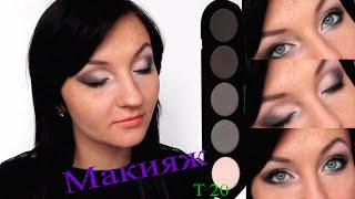 УРОКИ МАКИЯЖА/ Макияж глаз. Видео уроки макияжа глаз.