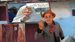 Visite de Angela Merkel En Algérie