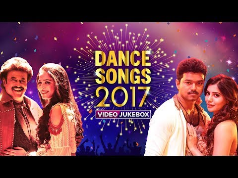 Tamil Dance Songs 2017 - Video Jukebox | Superhit Back To Back